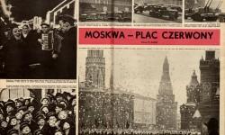 """Władysław Sławny, Fotoreportaż: Moskwa – Plac Czerwony, """"Świat"""", nr 46 z 1957 r., s. 12-13, MNW"""